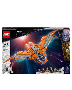 LEGO Marvel The Guardians' Ship (76193) spaceship building set is perfect for anyone aged 14 and up who is serious about the Marvel Avengers movies, LEGO Guardians of the Galaxy superhero toy sets or just loves building cool large LEGO sets models.  Fan
