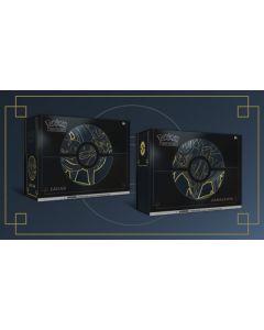 Pokemon POK82743 TCG S&S Elite Plus Zacian…