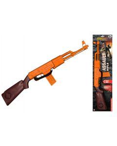 Combat Mission TY5511 Assault Rifle